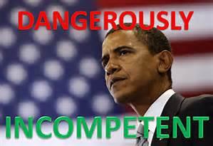 obama incompentent